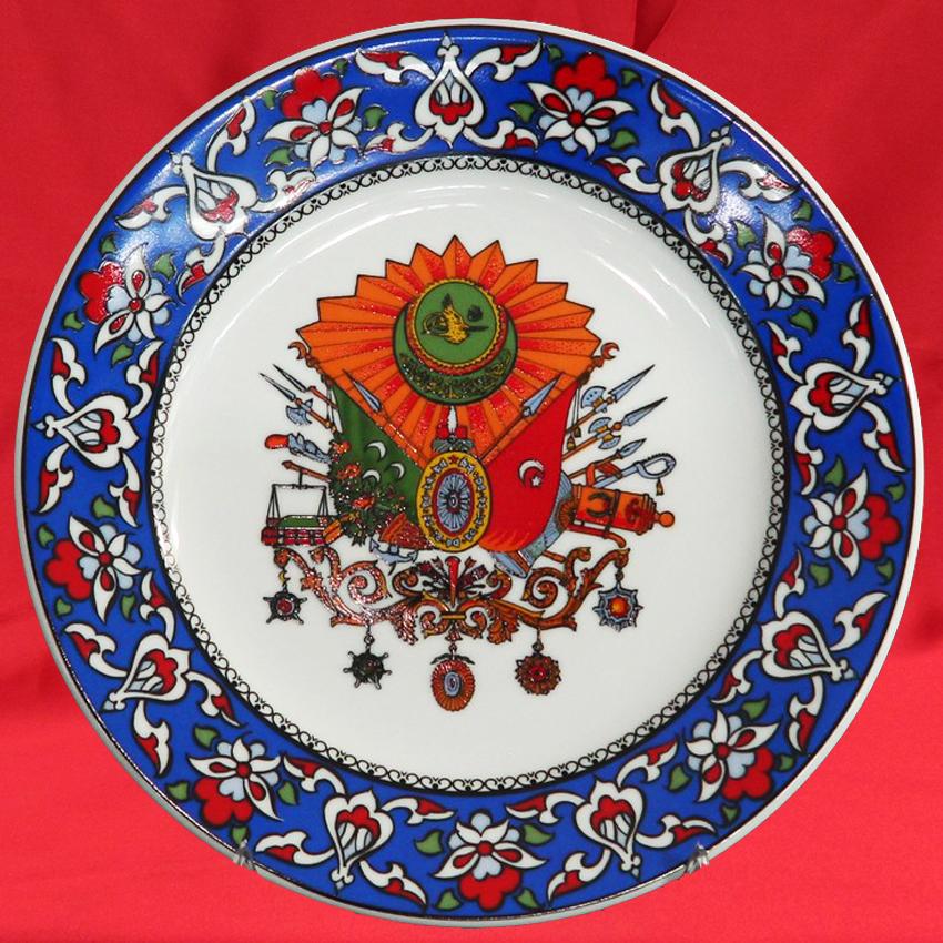 Osmanlı Tuğralı Porselen Plaket Tabaklar Tuğra Desenli
