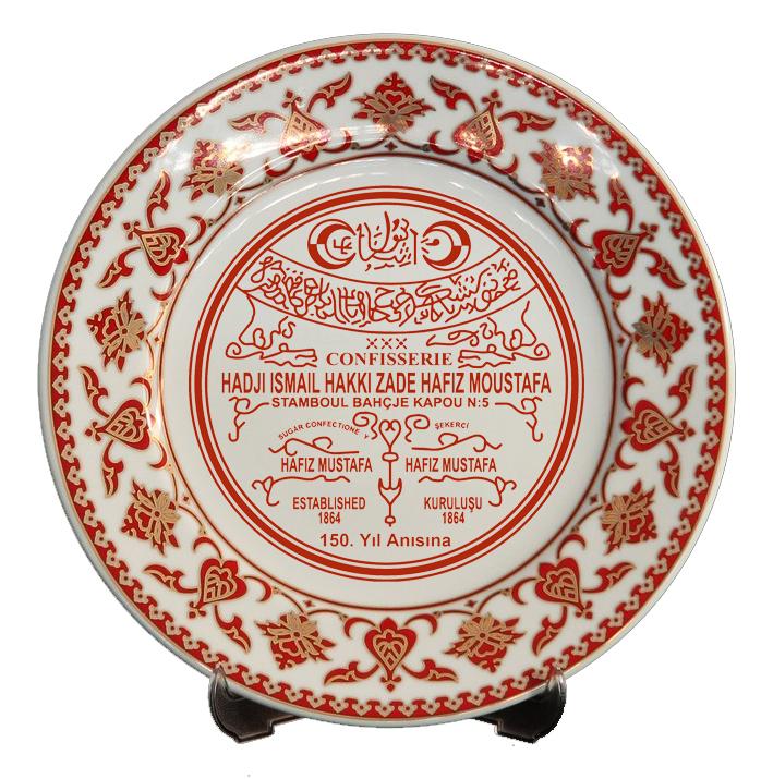 Kurumlara Özel Tasarım Porselen Plaket Tabaklar  Kadife kutuda